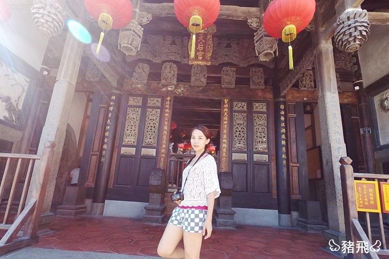 澎湖day1 (54)