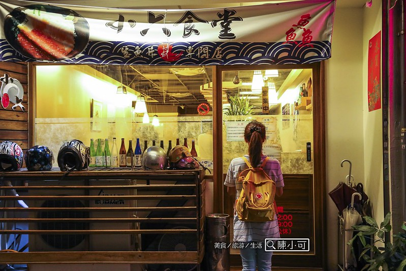 小六食堂,小六食堂丼飯居食屋,日本料理︱拉麵︱豬排 @陳小可的吃喝玩樂