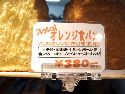 P6210390