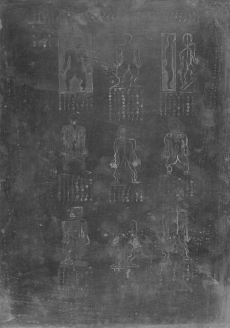 men-machine-metal-sheet1