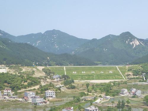 CH-Hefei-Chengdu (6)