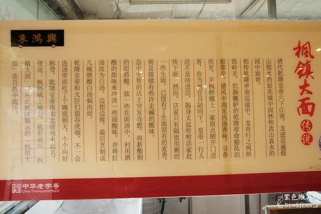 DSC09960