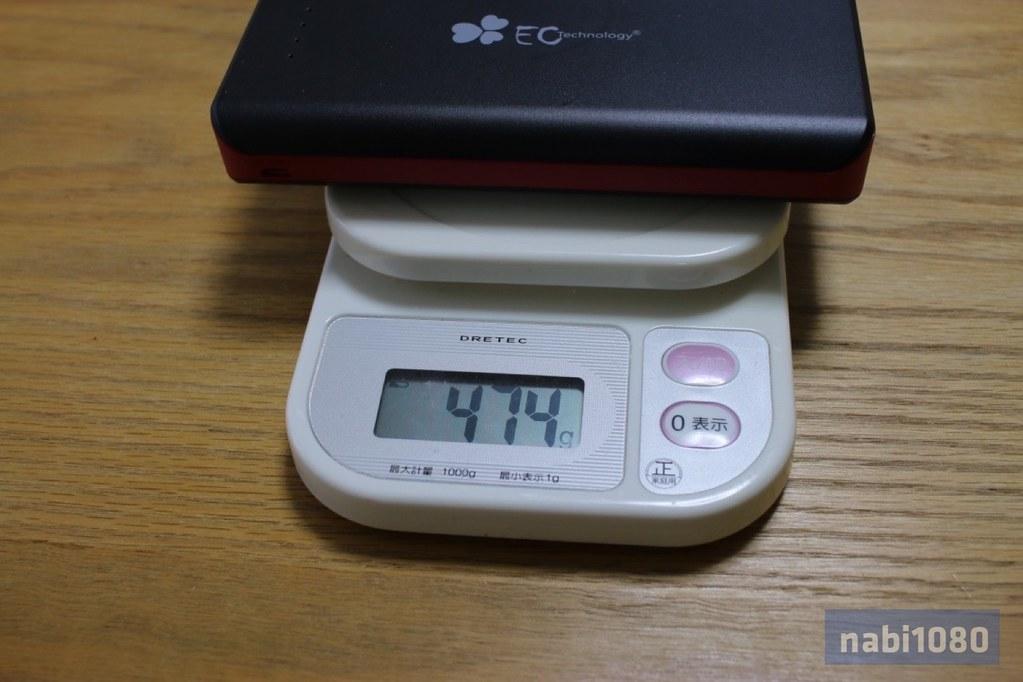 モバイルバッテリー15