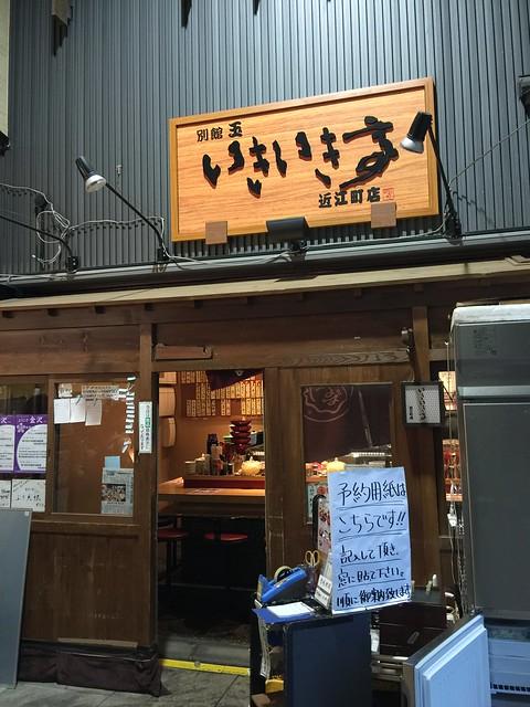 2015.11.21-22 金沢