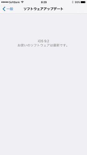IMG_6080