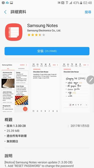 新 Note 功能獨有功能釋出! Note 5 大改版升級徹底分析!! @3C 達人廖阿輝