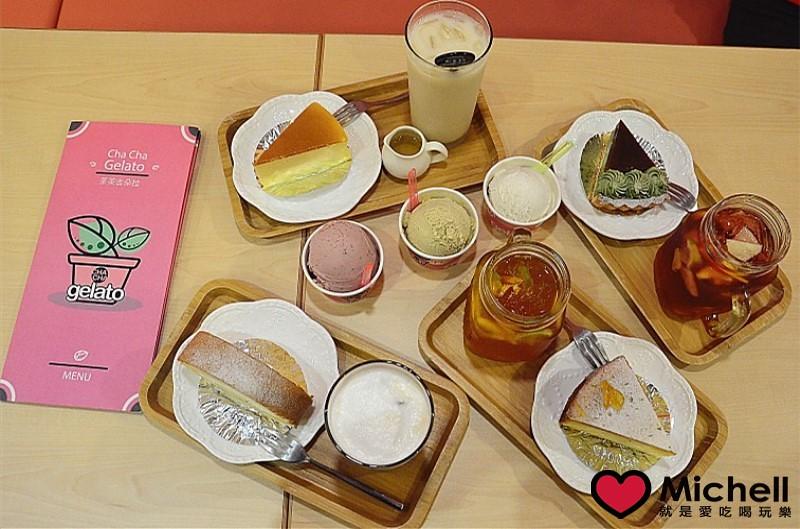 CHA CHA gelato 茶茶吉拉朵義式冰淇淋專賣店