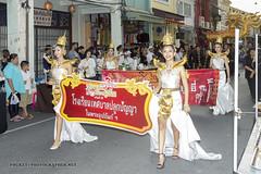 People of Old Phuket Festival. 2-4 February, 2017