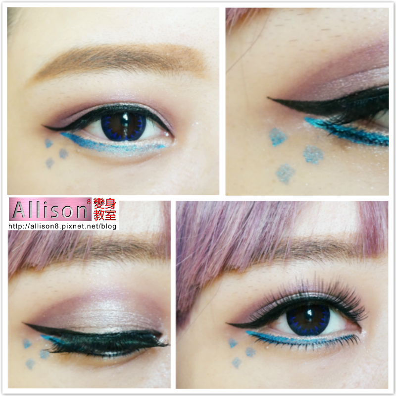 cosplay|派對妝|紫色眼影