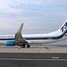 B737-8.N277EA by Airliners