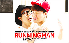 Running Man Ep.267