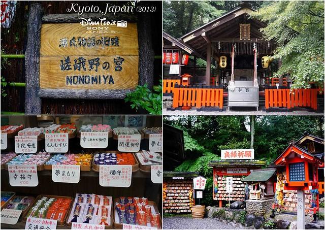 Kyoto - Arashiyama 03