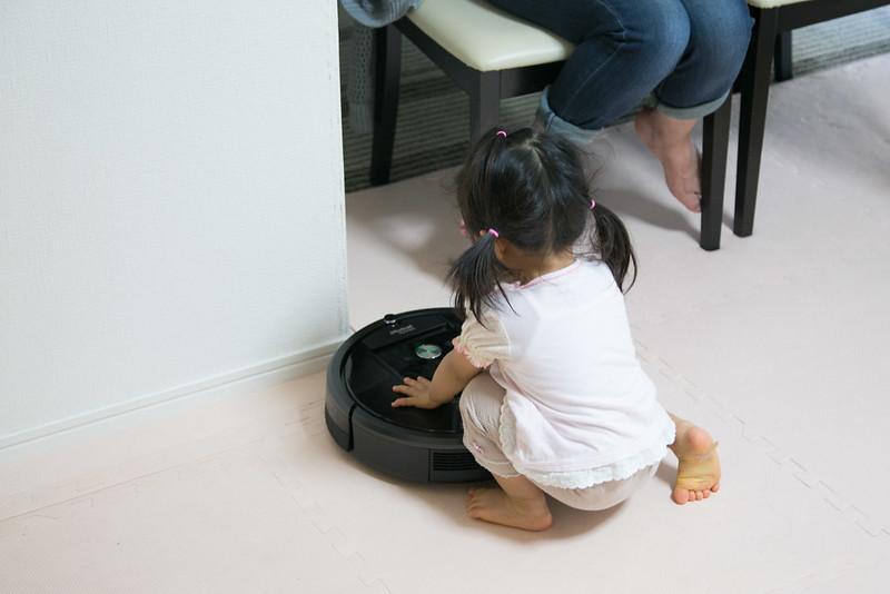 Roomba980-12
