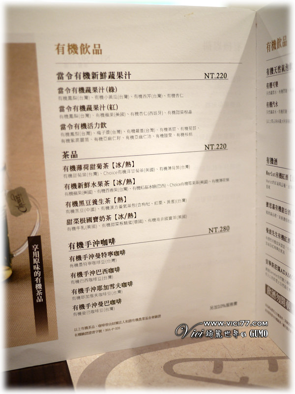 0917棉餐廳020