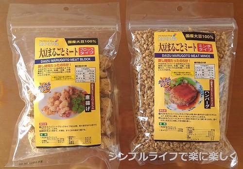 車麩・大豆タンパク、袋