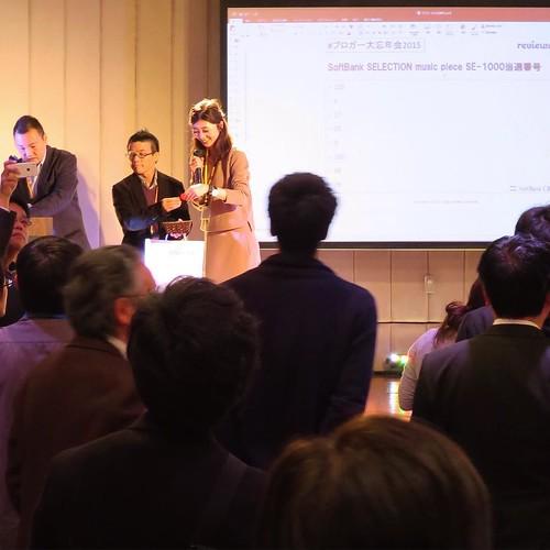 そして怒涛の大プレゼント大会へ。 #ブロガー大忘年会2015