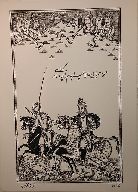 Kambiz-Derambakhsh-Exhibition10