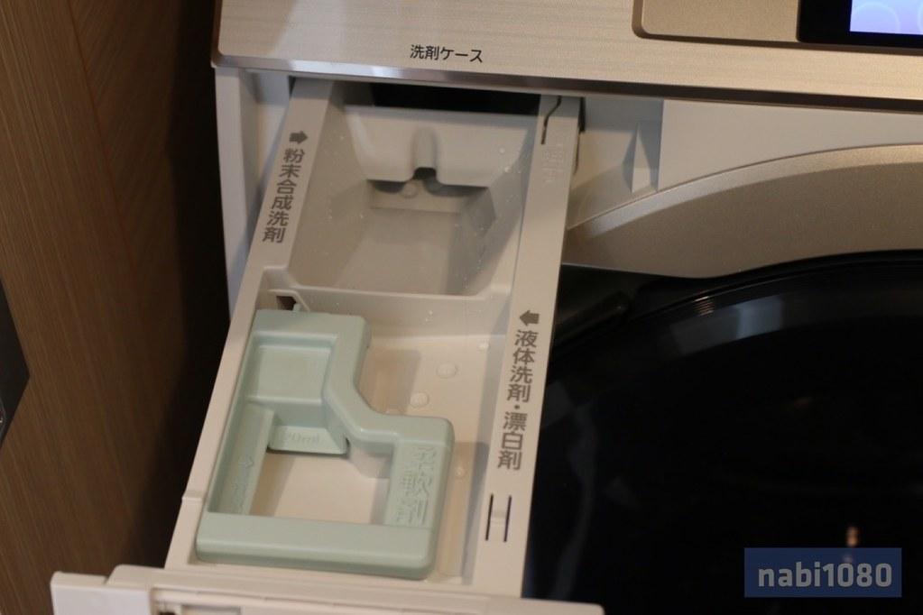 Panasonic 970017