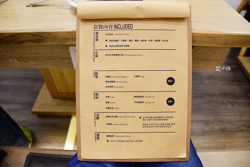 55 pot 菜單 華泰名品城 美食 火鍋 推薦 (38)