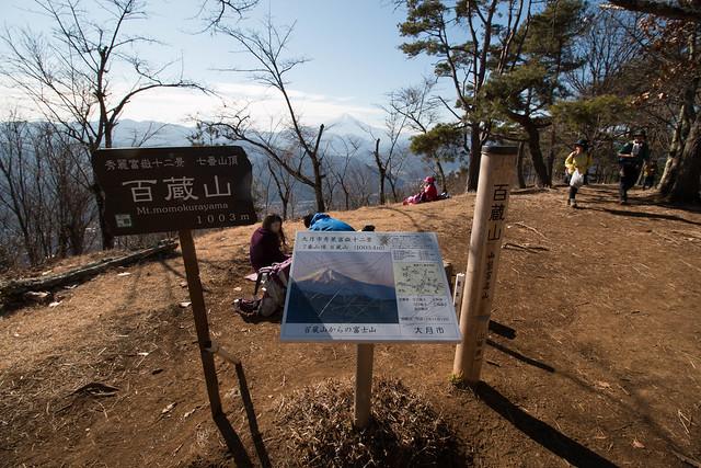 20160103-百蔵山-0072.jpg