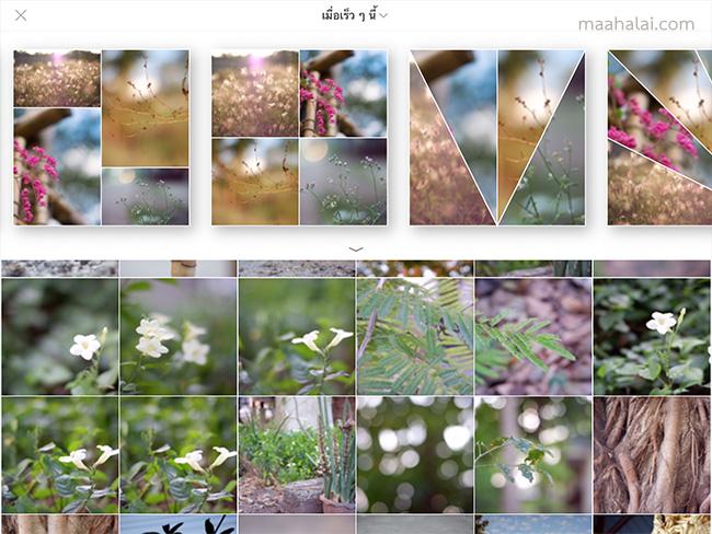 PicsArt Collect Photo
