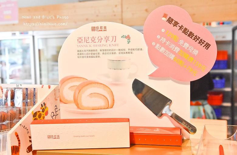 台中亞尼克生乳捲甜點DIY36