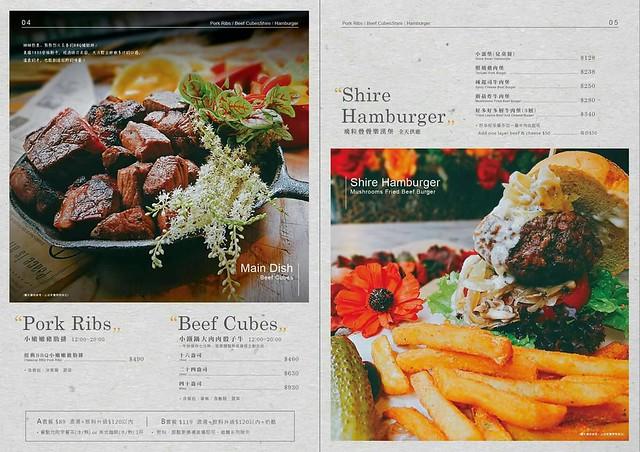 夏爾 Shire - 中科店 menu (3)