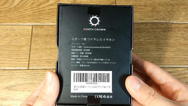 NC-300 ONDTECH Bluetoothイヤホン.Still002