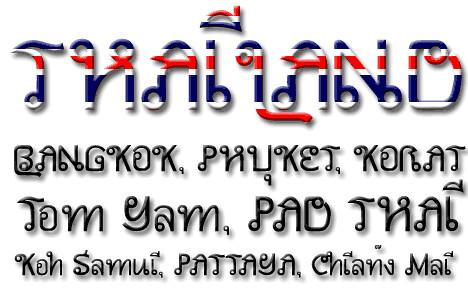 Thai Simulation Font Thailand Look Alike Font Flickr