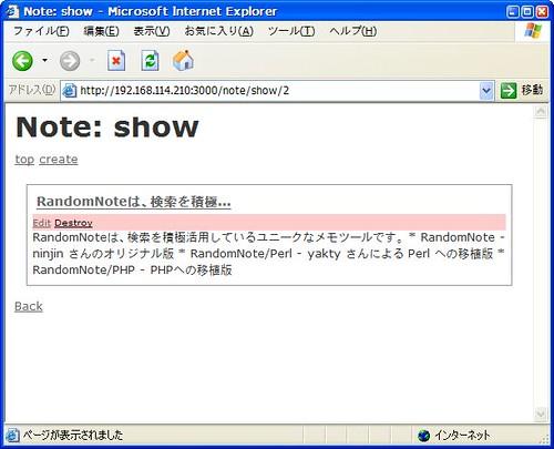 screenshot (Ruby on Rails) - (5)