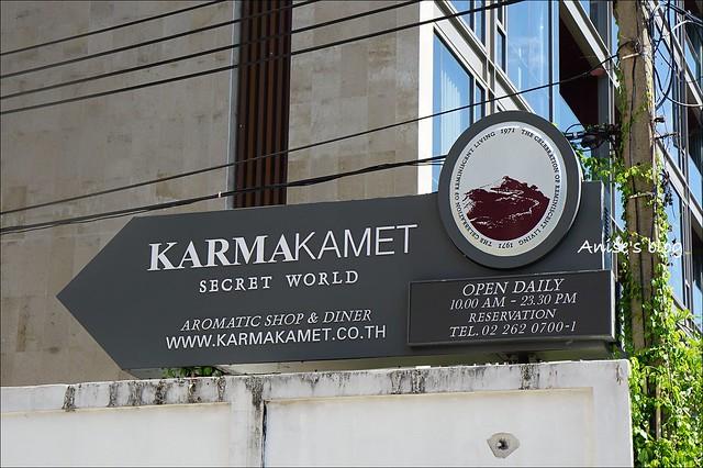 KARMAKAMET_001