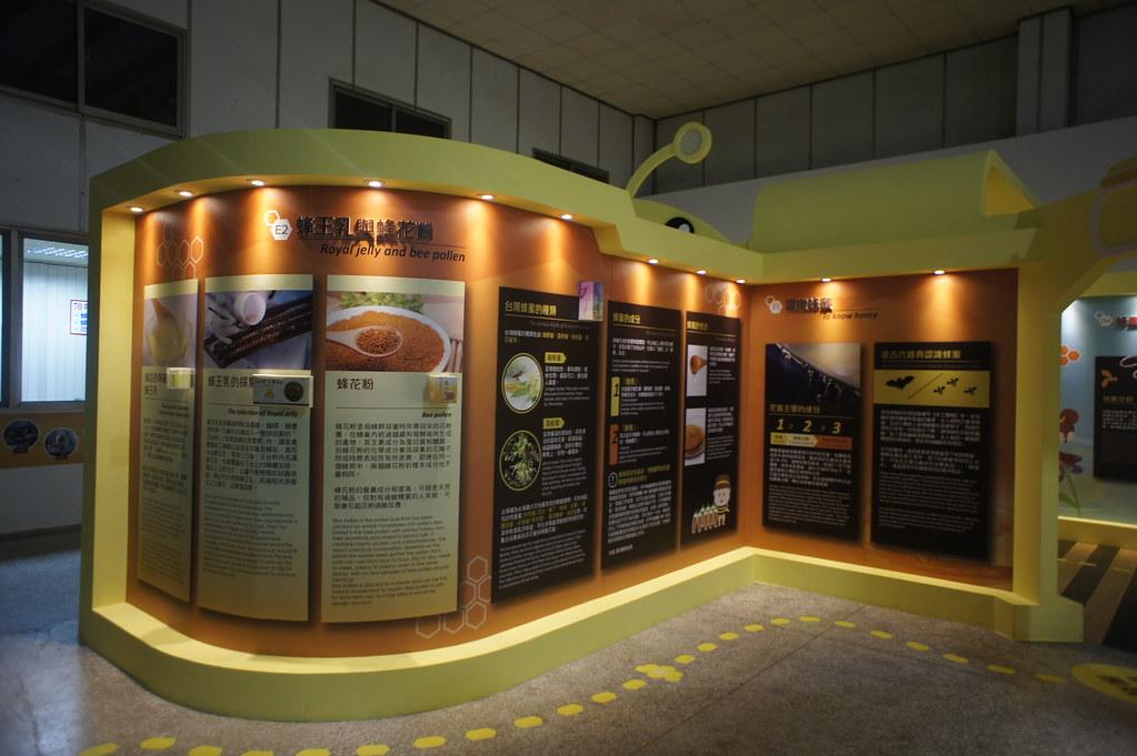 台南東山鄉東和蜂文化觀光工廠 (44)