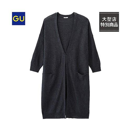 gu-knit-gaun