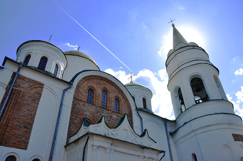 Chernihiv /Ukraine/