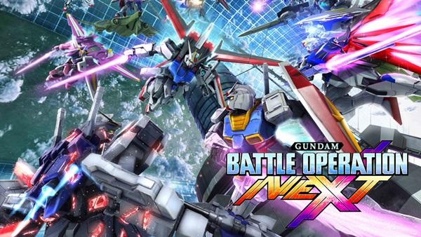 First GUNDAM Game on PS4™! GUNDAM BATTLE OPERATION NEXT