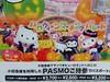 #3690 Puroland Halloween (ハロウィン・マーチング・パレード) poster