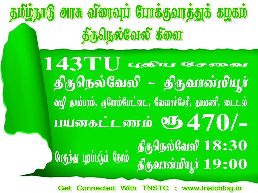 SETC 143TU New Service