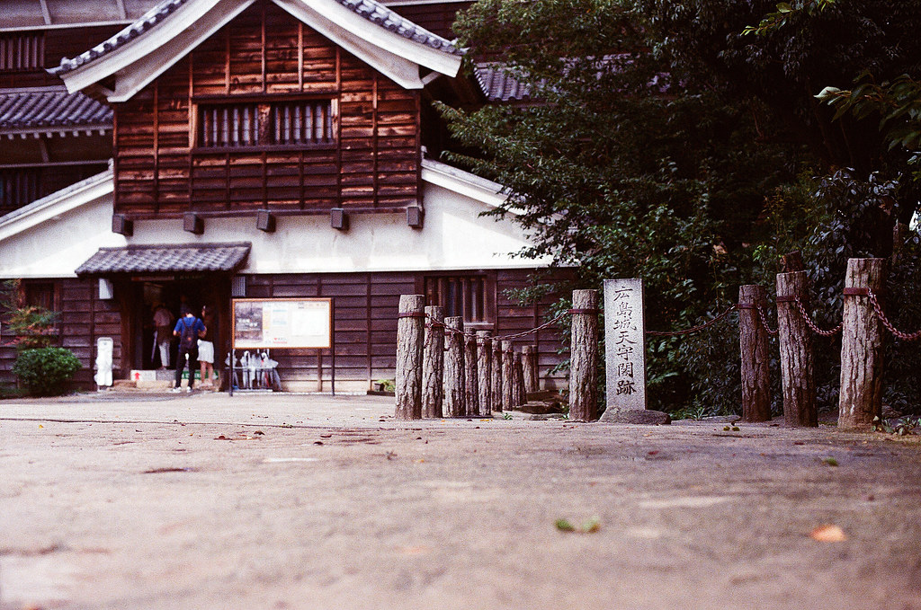 広島城 Hiroshima 2015/09/01 本丸!  Nikon FM2 / 50mm Kodak UltraMax ISO400 Photo by Toomore