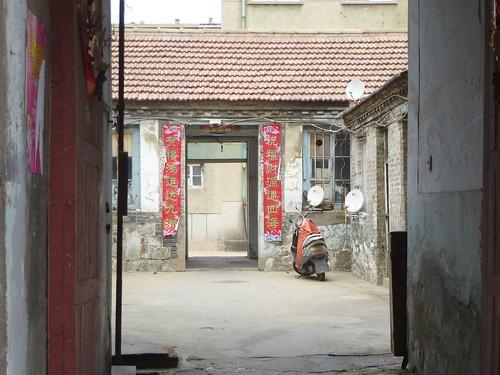 CH-Yantai-Vieille Ville (5)