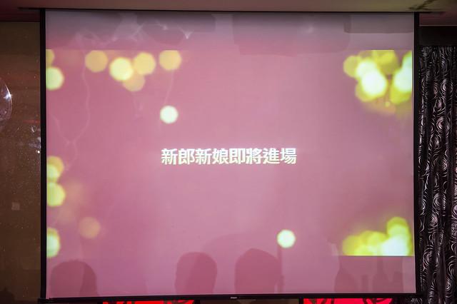榮華&慧瑛460