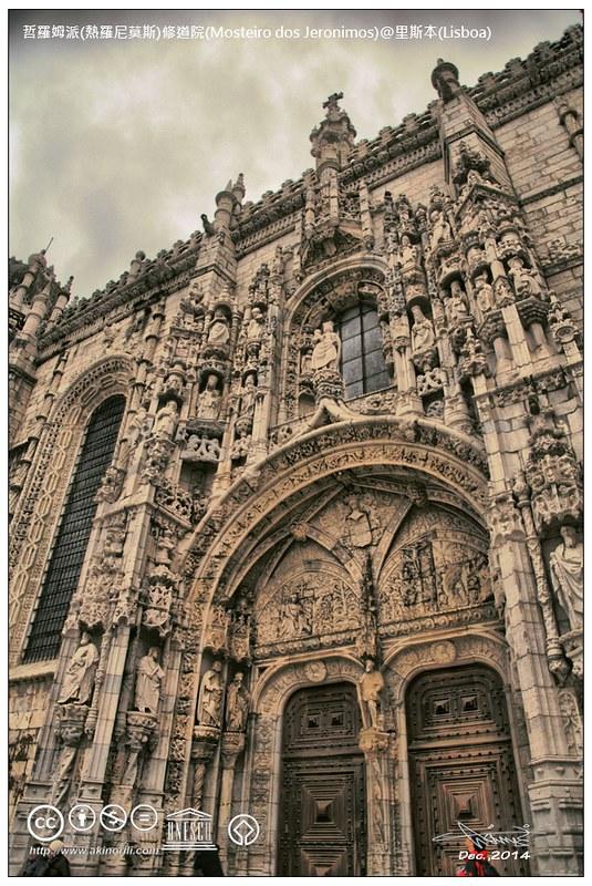 哲羅姆派修道院(熱羅尼莫斯修道院)(Mosteiro dos Jerónimos)@里斯本(Lisboa)