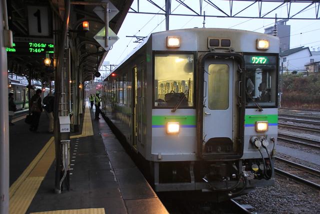 JRN DC Series 150