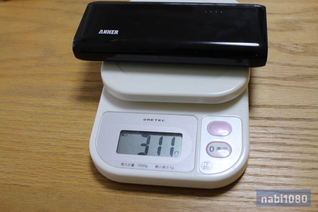 モバイルバッテリー17