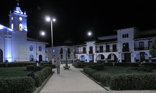 galeónfotografía perú pérou peru перу departamentodeamazonas chachapoyas