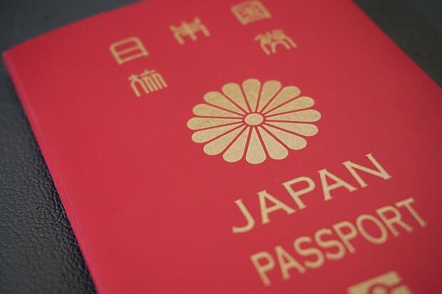 170305 日本国パスポート