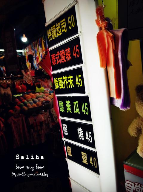 宜蘭羅東夜市美食小吃臭豆腐薯條 (2)