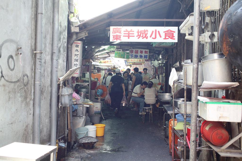 20150813中正-羊城小食 (1)