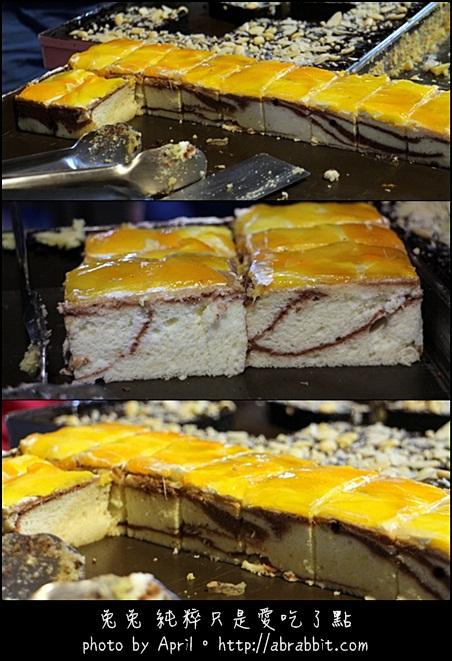 20871241663 7efc20232f o - 【熱血採訪】[台中]來自俄羅斯的美味蛋糕:馬莉娜蛋糕@東區 旱溪夜市