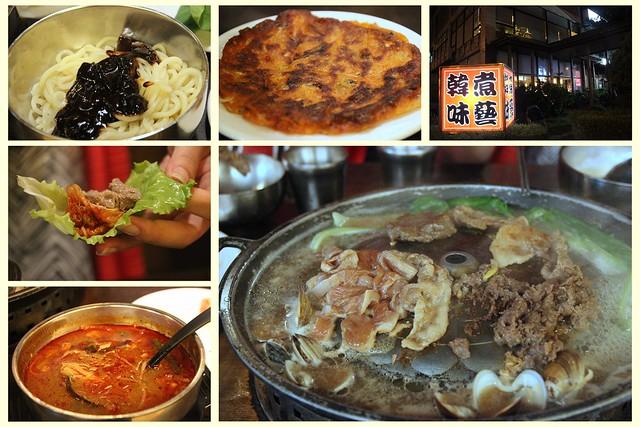 新竹-韓味煮藝