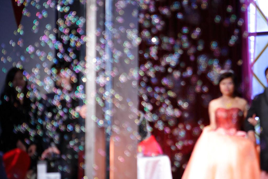 2014111 _ 訂婚婚宴 _37